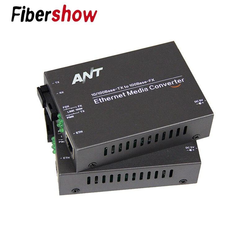Медиа-конвертер волоконно-оптический к rj45 UTP 1310/1550 волокна к ethernet-коммутатор волокна 10/100 м волокно-оптический трансивер - Цвет: only media converter