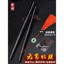 악마 재배의 그랜드 마스터 웨이 Wuxian 모 Dao Zu Shi Lan Wangji 첸 청 플루트 코스프레 액세서리 소품 선물을 재생할 수 있습니다