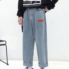 Blue Jeans Pants Baggy-Belt Harem Fashoins LAPPSTER Vintage Korean Mens Denim Straight