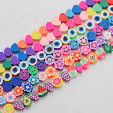 40pcs 10mm Polymer Clay Beads Spacer Loose Beads for Jewelry Making DIY Handmade Charm Bracelet Necklace Accessories Kids Toys