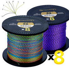 Sougayilang 8 нитей плетеная рыболовная леска точечная цветная