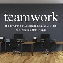 Arte da parede do escritório, decoração do escritório, decalque da parede do escritório, decoração da parede do escritório, decalque da parede do trabalho em equipe, decalques do escritório