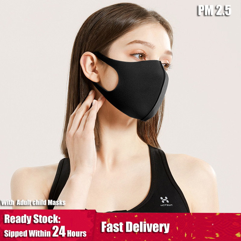 3Pcs Face Mask Anti PM2.5 Cotton Dustproof Smoke Pollution Mask With Earloop Washable Respirator Filter Protective Mask