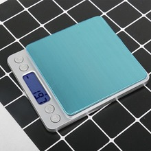 High-precision Home Backlit Jewelry Scale Kitchen Baking Mini Pocket Electronic Digital Food