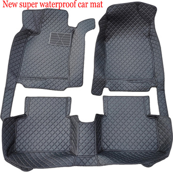 Waterproof leather car floor mats for ковер chrysler 300c  fusion car mats  custom foot mat car floor mat car covers