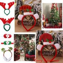 Специальное предложение 1 шт. Рождественская повязка на голову Рождественская шапка Санты лента для волос застежка шапки наголовный обруч праздничный обруч наголовный обруч Рождественский подарок
