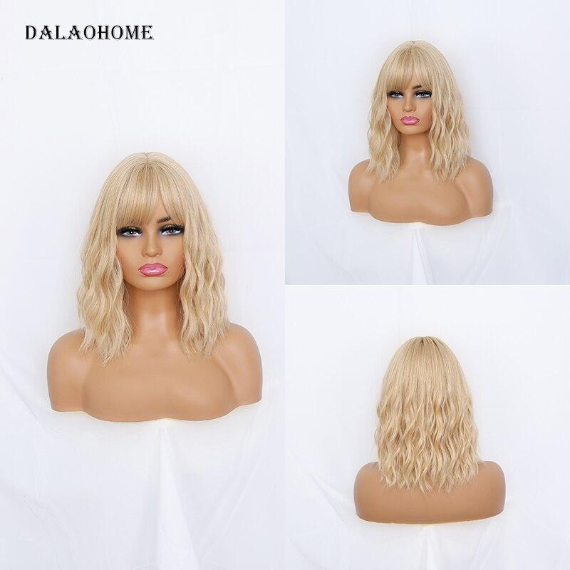 Dalaohome синтетический парик с челкой, волнистые светлые парики Омбре для женщин, термостойкие волосы, натуральные волнистые волосы, Лолита