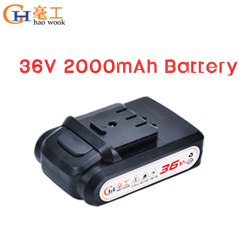 2000mAh Work On 36V Lithium-Ion Series Cordless Dirll/Brushless Wrench/Screwdriver/Circular Saw/Jig Saw