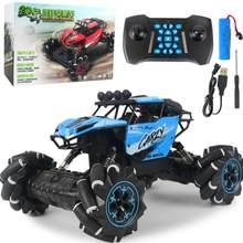 Hot! 1:16 Afstandsbediening All-terrain Klimmen Monster Truck 4-wielophanging Drift Tire Dansen Stunt RC Off- road Auto(China)