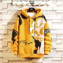 Autumn And Winter New Fashion Hoodie Men's Large Size Warm Long-sleeved Jacket High Quality Casual Sweatshirt Hoodie men large size casual long sleeved hoodie