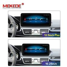 10.25 אינץ אנדרואיד מערכת רכב ניווט GPS מולטימדיה נגן עבור מרצדס בנץ E Class W212 E200 E230 E260 E300 S212 2009 2015