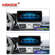 10.25 inç Android sistemi araç GPS navigasyon multimedya oynatıcı Mercedes Benz E sınıfı için W212 E200 E230 E260 E300 S212 2009 2015