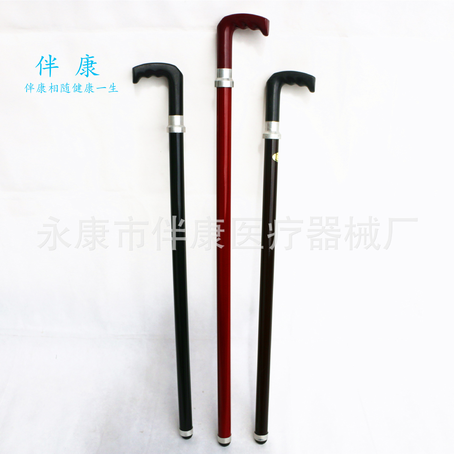 Aluminium Alloy Straight Pole Crutches Wand Alpenstock Cost Price 15 Yuan Price Stock Processing 6 Yuan Processing