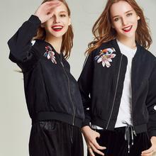 Новинка осени, модная короткая бейсбольная куртка с вышивкой, женское повседневное пальто в стиле пэчворк, W3022