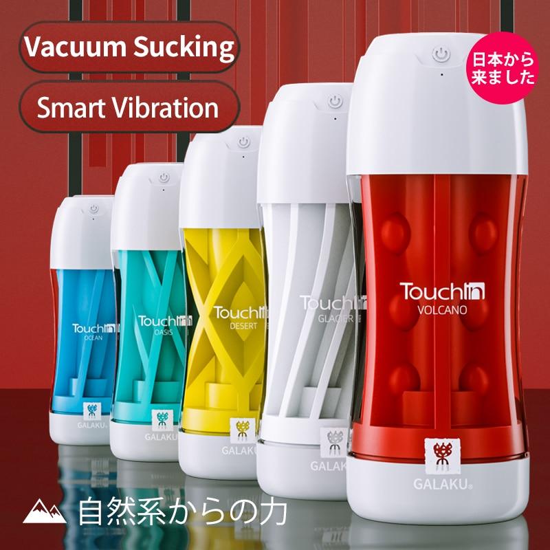 ARTS FEELER Male Masturbation Cup Pocket Pussy Bullet Vibrator Glans Stimulator Sucking Oral Sex Airplane Cup Sex Toys For Men|Masturbators| - AliExpress
