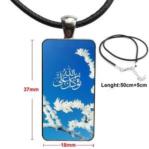 Image 3 - Ikhlas muçulmano islâmico surah aço cor cabochão de vidro com retângulo em forma de pingente gargantilha colar para crianças femininas
