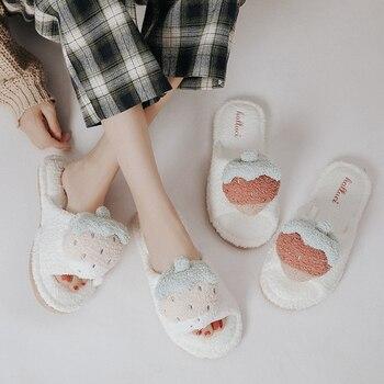 House Sweet Strawberry Designer Women Slippers Cartoon Fruit Home Bedroom Ladies Flats Shoes Velvet Slides