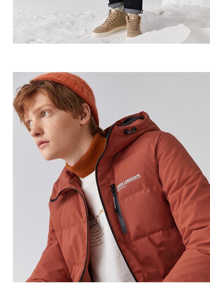 H23561b872f254b96a408cc18db435881e Printed hooded warm jacket