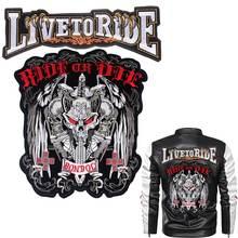 Remendos bordados do remendo do motociclista da motocicleta grande de pulaqi em listras da rocha da roupa para a roupa