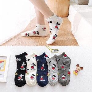 Image 4 - Женские корейские носки с мультяшной мышкой, летние невидимые носки, тонкие хлопковые носки башмачки
