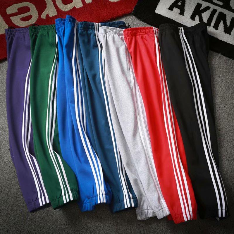 Hong Kong Style Autumn New Style Pants Men's Korean-style Loose-Fit MEN'S Casual Pants Beam Leg Versatile Athletic Pants Men's