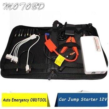 Arrancador de batería de coche blanco multifunción 12V arrancador de emergencia cargador de batería portátil banco de energía para teléfono móvil 30000MAH