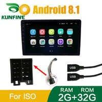 9 дюймов 2 Гб ОЗУ 32 Гб ПЗУ Android 8,1 автомобильный Радио мультимедийный видео плеер Универсальный Авто Стерео gps Bluetooth управление рулевым колесо...