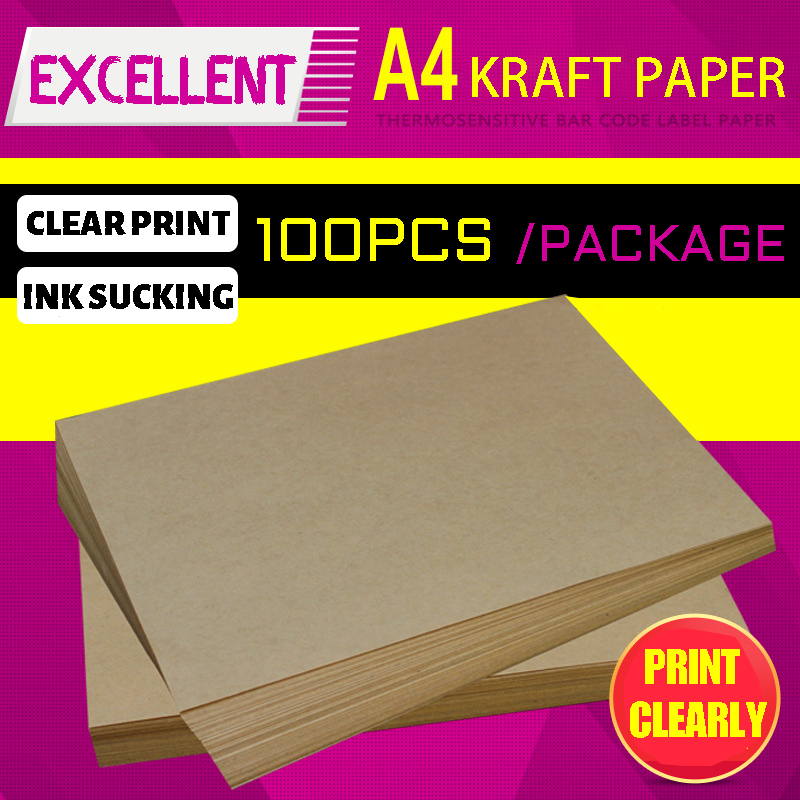 100 Sheets / Pack A4 Kraft Paper Sticker Sticker Adhesive Paper Promotional Paper For Laser Printing Printer Packaging Label
