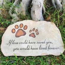 Уличный памятный камень с принтом лап для собак или кошек садовый