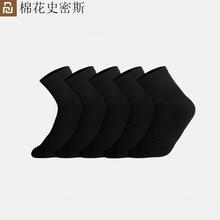 Originale Youpin Tubo Usa E Getta Calze E Autoreggenti per Gli Uomini e Le Donne 10 Pairs calze di Cotone Pelle amichevole Confortevole Calzini E Calzettoni