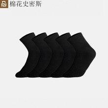 オリジナル youpin 使い捨てチューブストッキング男性と女性 10 pairs 綿肌にやさしい快適な靴下