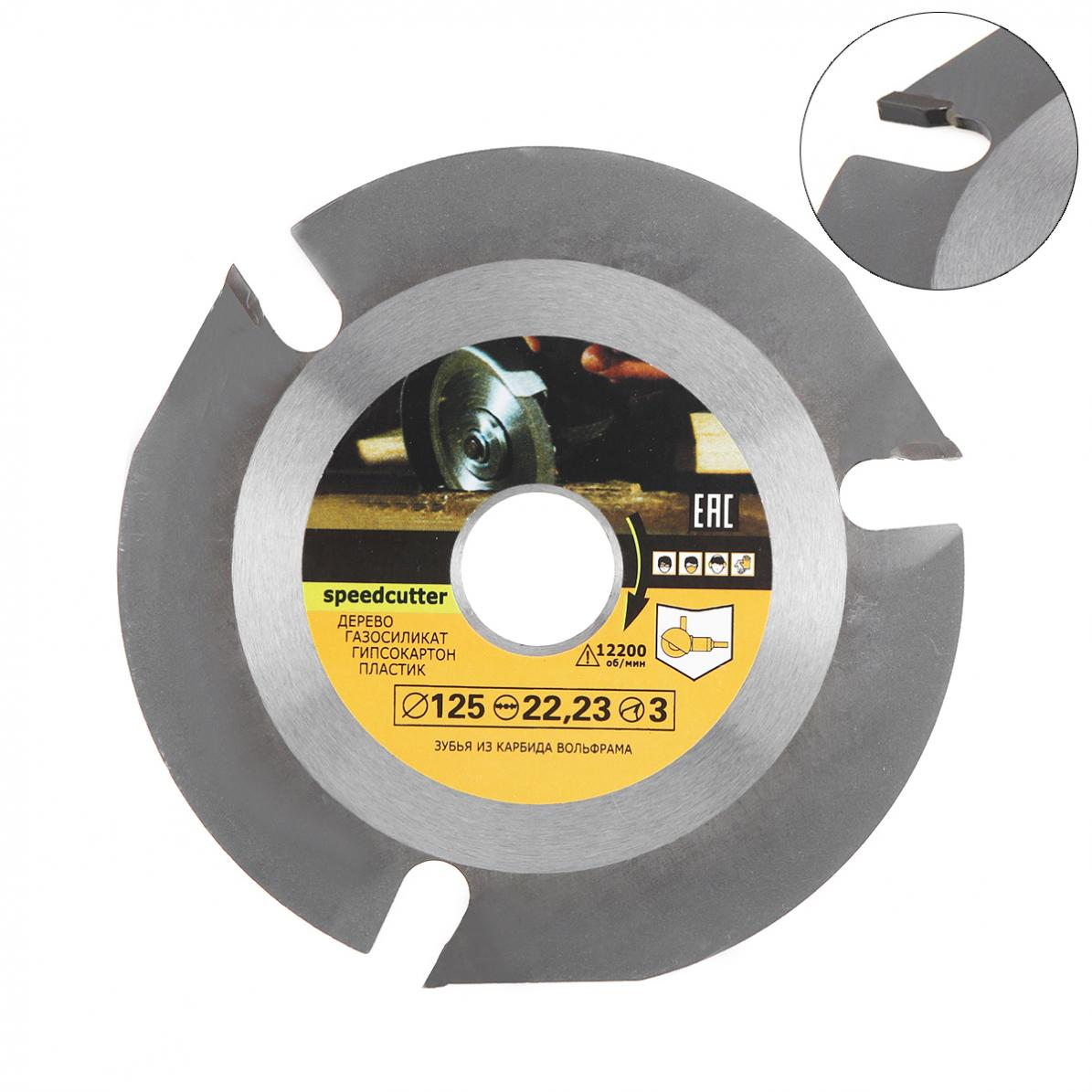 125MM Carbide Circular Saw Blade Angle Grinder Saw Disc Wood Cutter Quick Cutting Hard Alloy Saw Blade Disk For Woodworking Tool