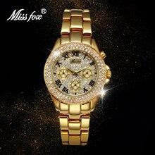Женские часы missfox золотые Роскошные Брендовые женские Классические