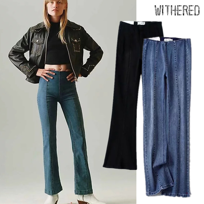 Withered Vintage Tailoring Splicing Flare Jeans Woman Elastic High Waist Jeans Skinny Washed Boyfriend Flare Jeans For Women