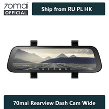 70mai Auto Dvr Breed 9.35Inch Scherm Achteruitkijkspiegel Streamen Media Dash Cam 1080P 130FOV 70MAI Spiegel Auto Recorder Rear view Auto Recorder(China)