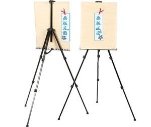 Image 3 - 1 Máy Tính Easel Hợp Kim Nhôm Gấp Tranh Easel Khung Nghệ Sĩ Có Thể Điều Chỉnh Chân Máy Màn Hình Kệ Có Mang Theo Túi Ngoài Trời Phòng Thu