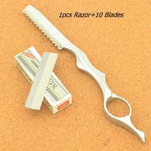 Безопасные бритвы meisha для парикмахерских стальные инструменты