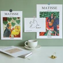 5 листов декоративные открытки в скандинавском ретро стиле