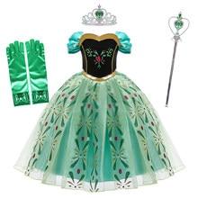 Meninas verde anna vestido de verão crianças neve rainha festa princesa traje crianças halloween festa de aniversário roupas para 3-10 anos