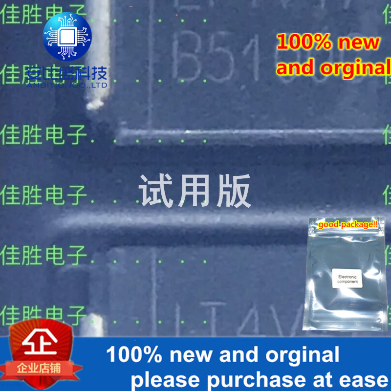 10-20pcs 100% New And Orginal B5100C 5A100V Low Dropout Schottky Diode DO214AB In Stock