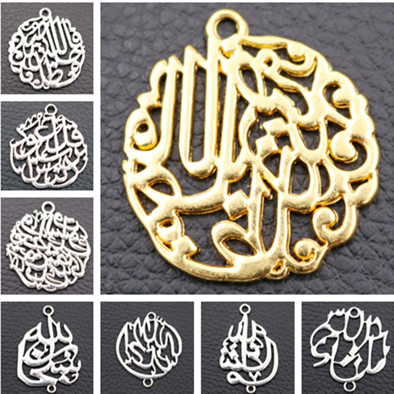 Vintage Islamic Metal Pendant, Allah Charms, Quran Charms, DIY  Ethnic Style, Islamic Charms, Antique Gold/Silver A1164 6pcsCharms   -