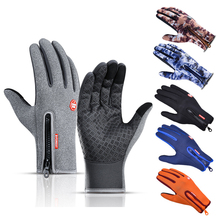 Унисекс камуфляжные Водонепроницаемые зимние теплые перчатки для катания на лыжах, сноуборде, мотоцикле, верховой езды с сенсорным экраном