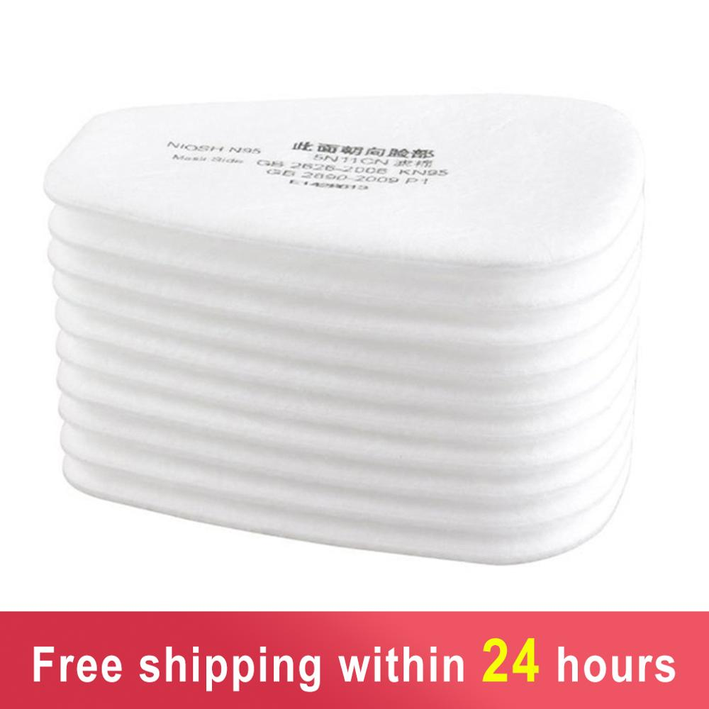 10 Piece 5N11 Filter Cotton Filter 501 Replaceable Filter For 6200/7502/6800 / Dust Mask Chemical Protection