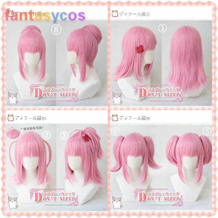 hugo Chara Hinamori Amu Ponytail anime Pink Cosplay Wig