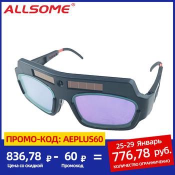 ALLSOME Solar automatyczne przyciemnianie maska z oczami kask spawalniczy maska do spawania Eyeshade Patch oczy gogle dla spawacz oczy okulary HT1588 tanie i dobre opinie NONE CN (pochodzenie) OTHER Normal