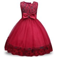 Princess Dress For Girls Clothes Flower Gown Kids Dresses For Girls Party Wedding Costume Girls Dress Children Clothing Vestidos стоимость