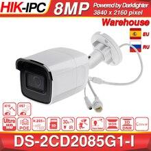 Hikvision Darkfighter Original DS 2CD2085G1 I 8MP 20fps bala red cámara CCTV IP H.265 + POE WDR ranura para tarjeta SD