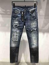 NEW Men Jeans Ripped for Skinny DSQ Pants Zipper Outwear Man