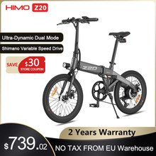 【EU STOCK】HIMO Z20 Electric Bike Folding E-Bike 250W 10Ah Ultra-Dynamic Dual Mode Outdoor Urban Bicycle 80KM Mileage Beach ebike
