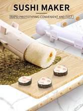 Sushi fabricant rouleau riz moule légumes viande roulant Gadgets bricolage Sushi dispositif faisant la Machine ustensiles de cuisine Bazooka livraison directe